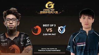TNC vs VGJ.Thunder Game 3 Grandfinals | China top 2017