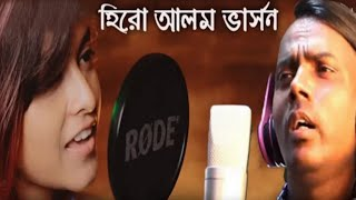 Manike Mage Hithe මැණිකේ මගේ හිතේ - Yohani Funny Meme   Hero Alom    Bengali funny Version   Viral
