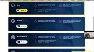 Смотреть видео форекс доллар рубль - forex курс доллара +к рублю [forex ru курс рубля] онлайн