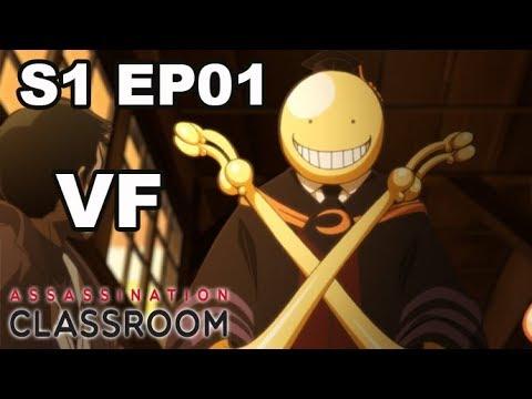 ASSASSINATION CLASSROOM VF - EP01 - Séquence d'assassinat
