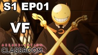 ASSASSINATION CLASSROOM VF - EP01 - Séquence d'assassinat