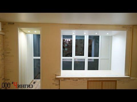 Остекление и обшивка балконов и лоджий под ключ в уфе готова.