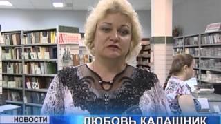 День открытых дверей в библиотеке г  Видное