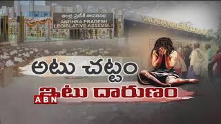 TDP MP Kanakamedala Ravindra Kumar Serious Comments On YS Jagan Over Guntur Minor Abuse Case | ABN