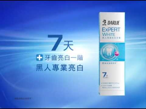 黑人牙膏消息 - 黑人牙膏推廣 | 黑人牙膏台灣官網_插圖