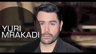 Shoufti - Yuri Mrakadi / شفتي - يوري مرقّدي