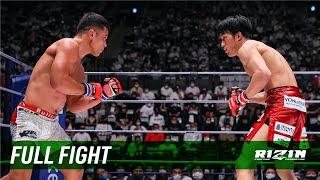 "YouTube動画:Full Fight | 朝倉海 vs. アラン""ヒロ""ヤマニハ / Kai Asakura vs. Alan ""Hiro""Yamaniha - RIZIN.30"