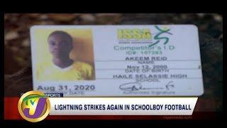 TVJ Sports: Lightning Strikes Again in Schoolboy Football - October 1 2019