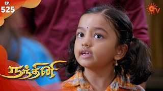 Nandhini - நந்தினி | Episode 525 | Sun TV Serial | Super Hit Tamil Serial