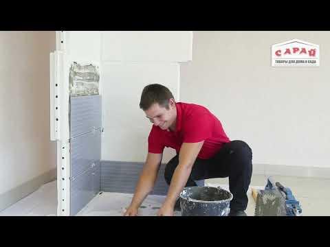Как укладывать плитку в ванной своими руками пошаговая инструкция