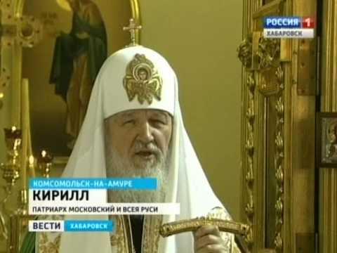 Николаевск-на-Амуре — все новости (вчера, сегодня, сейчас