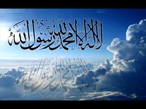 Image result for la ilaha illallah muhammadur rasulullah
