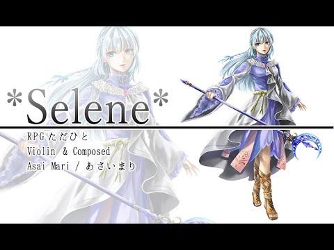 RPGただひと  BGM:セレーネのテーマ