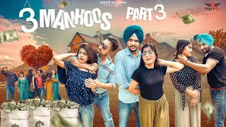 3 Manhoos Part 3 | Ultimate Comedy | JaggieTv