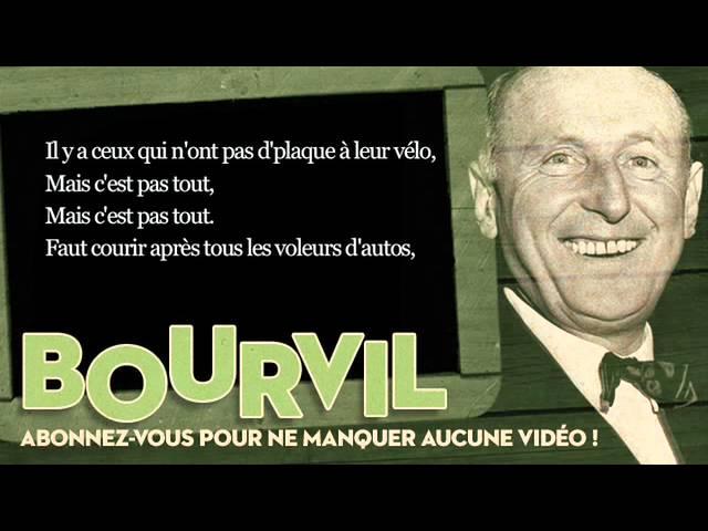 Bourvil - La tactique du gendarme - Paroles (Lyrics)
