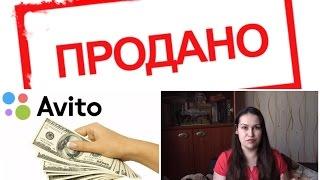 Как зарабатывать на авито (avito)!? Где найти товар для продажи на авито?