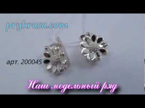 Изделия из серебра оптом - купить украшения из серебра от