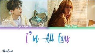 Youngjae (Got7) Park Jimin - I'll Listen to Everything (다 들어줄게) Lyrics/가사