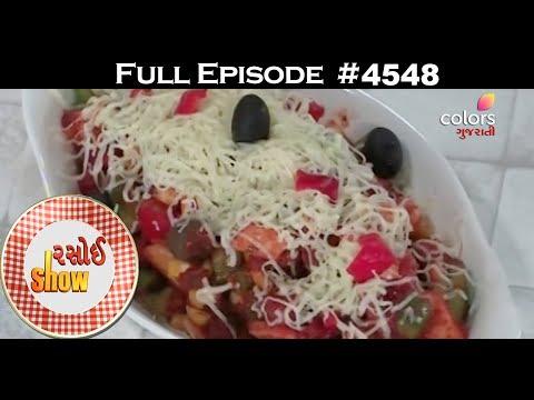 Rasoi Show - 15th February 2018 - રસોઈ શોવ - Full Episode