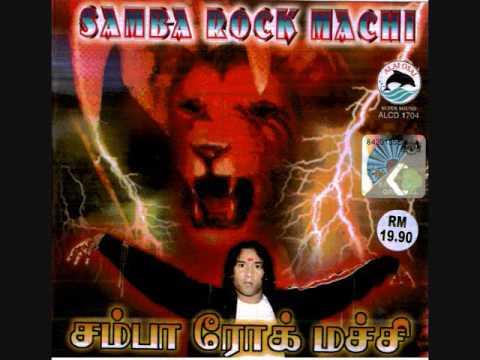 SAMBA ROCK MACHI