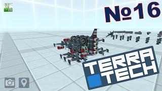 Вертолёт?! Полёт монстра TerraTech №16