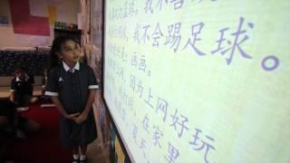 Australian International School in Singapore Perso