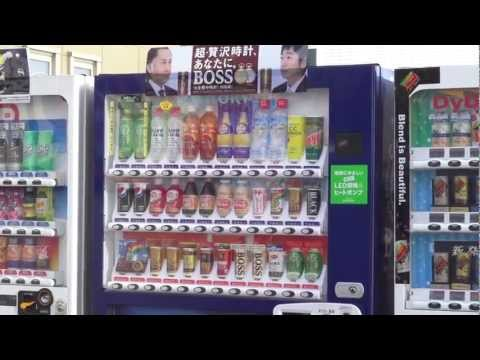 Japanese Vending Machines Exposed  ONLY in JAPAN #03