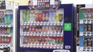 Japanese Vending Machines Exposed ★ WAO! 流〈RYU〉ONLY in JAPAN #03