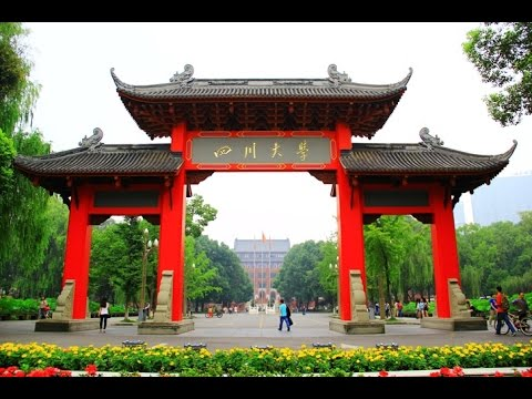 Sichuan University (四川大学) of China