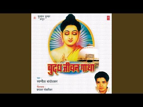 Bhudha Jeevan Gatha