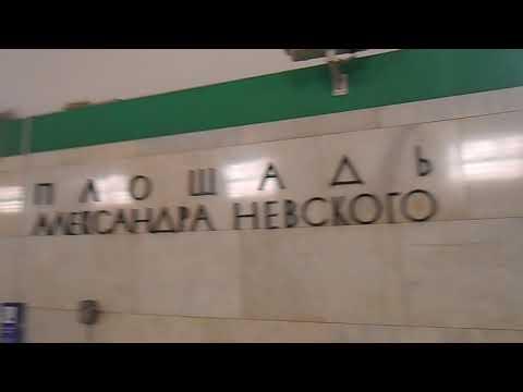 Станция Площадь Александра Невского   Питерский метрополитен