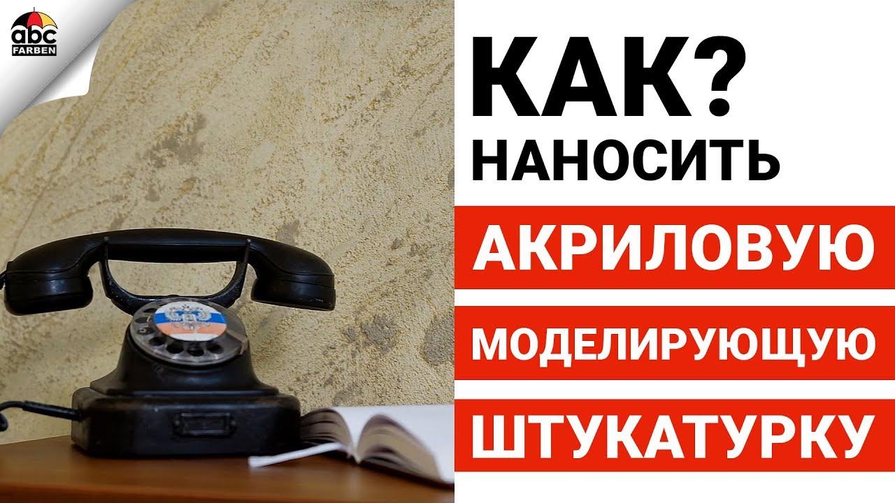 Штукатурка акриловая ансерглоб барашек 1,5 мм белая, 25 кг купить в магазине konstruktiv. Доставка по всей украине. ☝профессиональная консультация ✓выгодные цены ✓сертифицированный товар.
