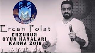 TURAN Erzurum oyun havası /2019/yeni (ERCAN POLAT)