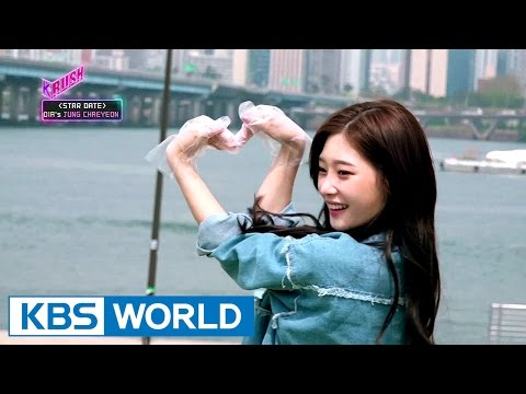 korean dating variety show 2017