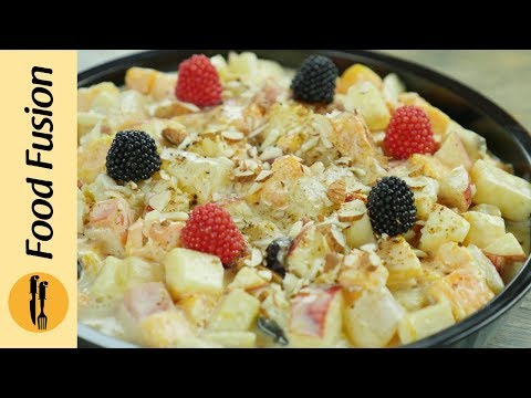 Easy And Quick  Cream Fruit Chaat Recipe - Food Fusion