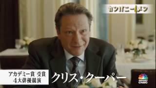 カンパニー・メン~ビジネスに効く映画シリーズ