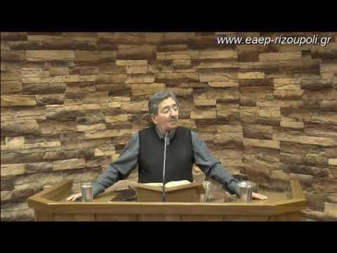 Πράξεις θ΄ | Κορδορούμπας Δημήτρης 28/11/2018