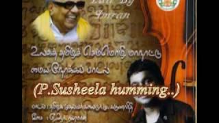 Semmozhi - World Classical Tamil Conference Anthem[Lyrics with singer name(English)].mpg