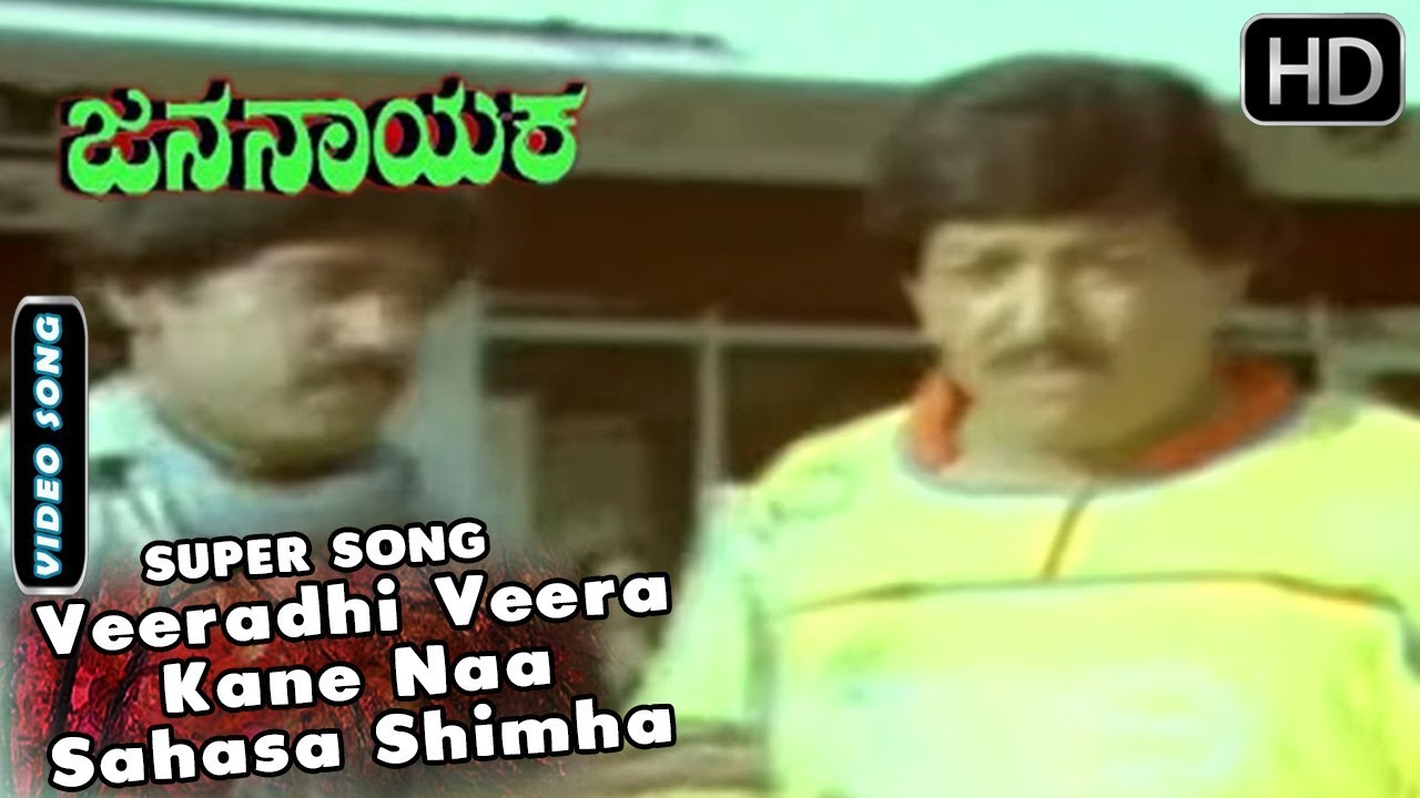 Dandupalya 2012 Kannada Movie Download 26