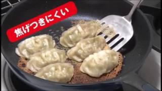 日本Pearl Life 超輕量化深底28CM輕量平底不沾鍋