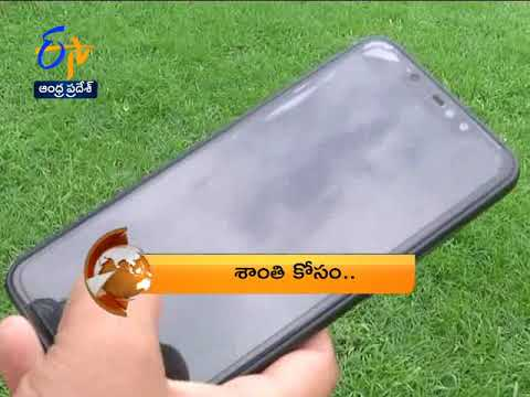 8 PM   ETV 360   News Headlines   18th August 2019   ETV Andhra Pradesh