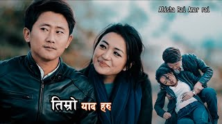 Timro Yaad Haru - Prabin Rai Ft. Alisha Rai Manoj Thapa Magar (Official Music video)