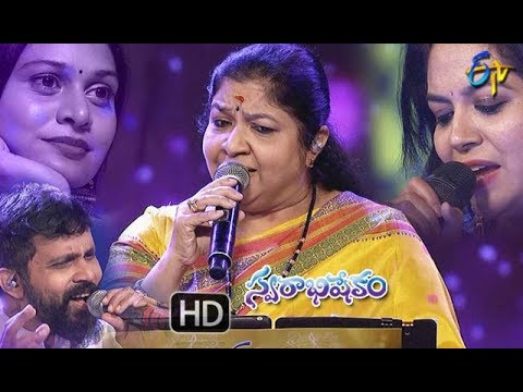 Swarabhishekam | Jr. NTR Special Songs | 9th December 2018 | Full Episode | ETV Telugu