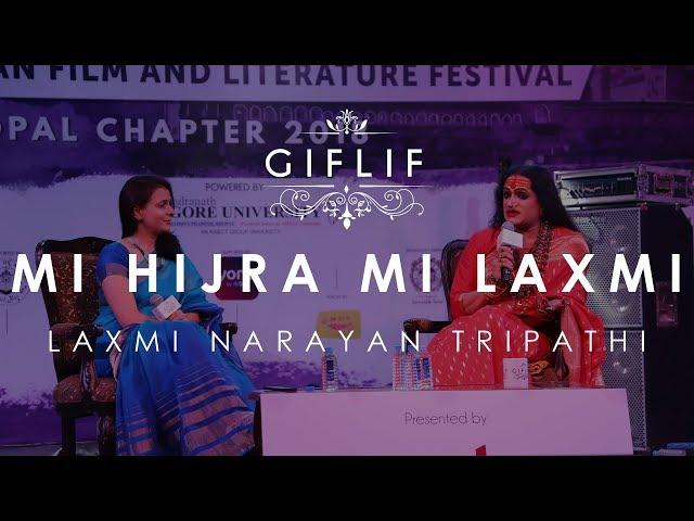 Mi Hijra Mi Laxmi | Laxmi Narayan Tripathi | GIFLIF