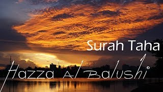 মন গলানো | Relaxing Sleep Music | Healing Relaxing Recitation of Surah Taha by Hazza Al Balushi MP3