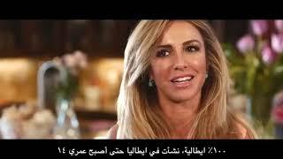 قصة نجاح مع شركة Jeunesse Global (المغرب)