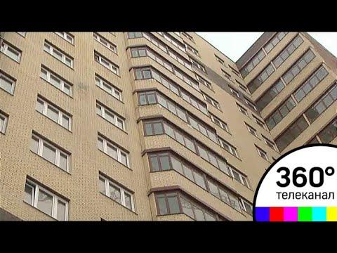 В городе Старая Купавна Ногинского района вручили ключи жителям аварийных домов