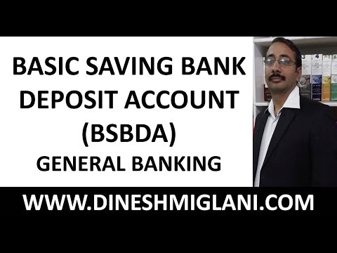 BASIC SAVING BANK DEPOSIT ACCOUNT (BSBDA) | IBPS SBI GENERAL BANKING| DINESH MIGLANI