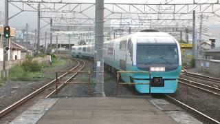 【今後の動向が気になる形式】JR東日本251系伊豆地方特急等  鴨宮駅通過シーン