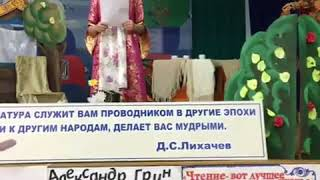 Постановка сказки  Жених по А С Пушкину